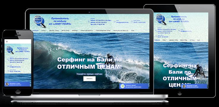 сколько стоит сайт в беларуси