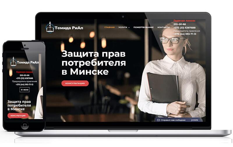 заказать сайт с рекламой